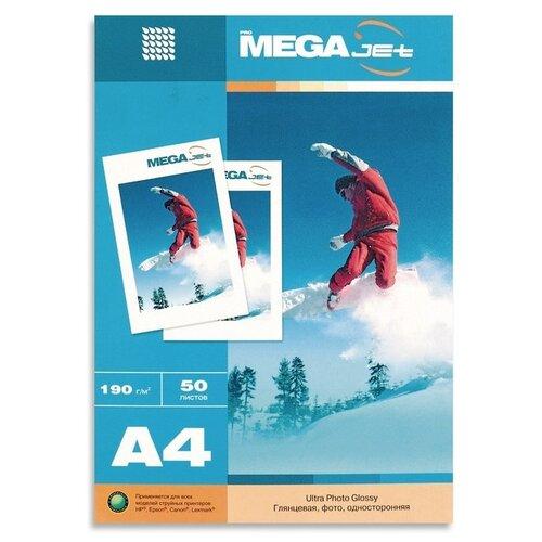 Бумага ProMEGA для цветной струйной печати, Jet, А4, 190 г, глянцевая, 50 листов (75854)