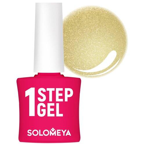 Купить Гель-лак 3 в 1 Solomeya One Step Gel, 5 мл, Золото 37