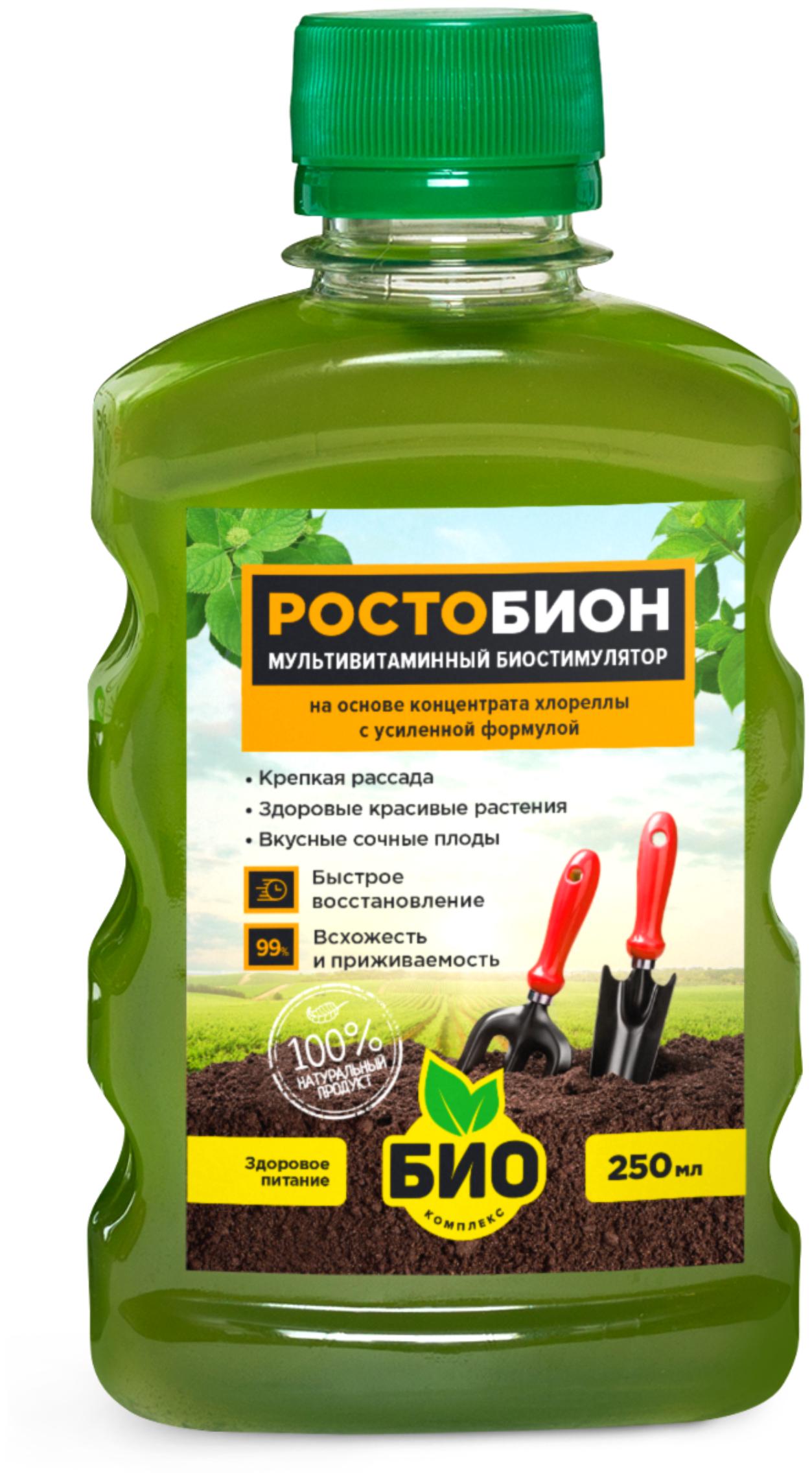 Удобрение БИО-комплекс Ростобион — купить по выгодной цене на Яндекс.Маркете