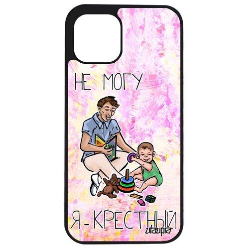 """Чехол на мобильный iPhone 12, """"Не могу - стал крестным!"""" Юмор Карикатура"""
