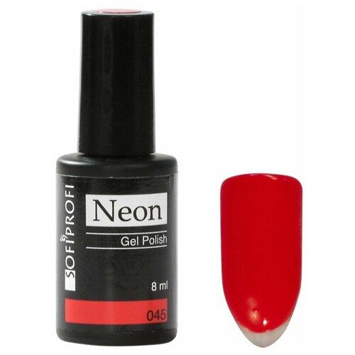 Купить Гель-лак для ногтей Sofiprofi Neon, 8 мл, 045