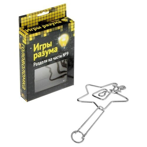 Головоломка Interpuzzles Игры разума Раздели на части №9, уровень сложности 5 (544468) серый