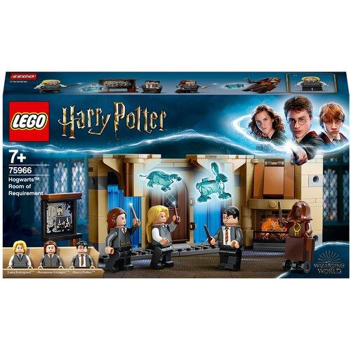 Конструктор LEGO Harry Potter 75966 Выручай-комната Хогвартса конструктор lego harry potter 75979 букля