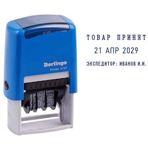 Фото - Датер Berlingo Printer 8755 самонаборный синий датер самонаборный 2 строки дата 4 мм typo dater 4755 db typo