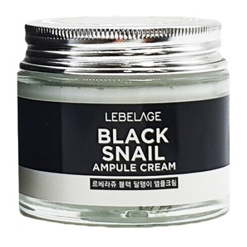 Купить Lebelage Ampule Cream Black Snail Ампульный крем для лица с экстрактом чёрной улитки, 70 мл