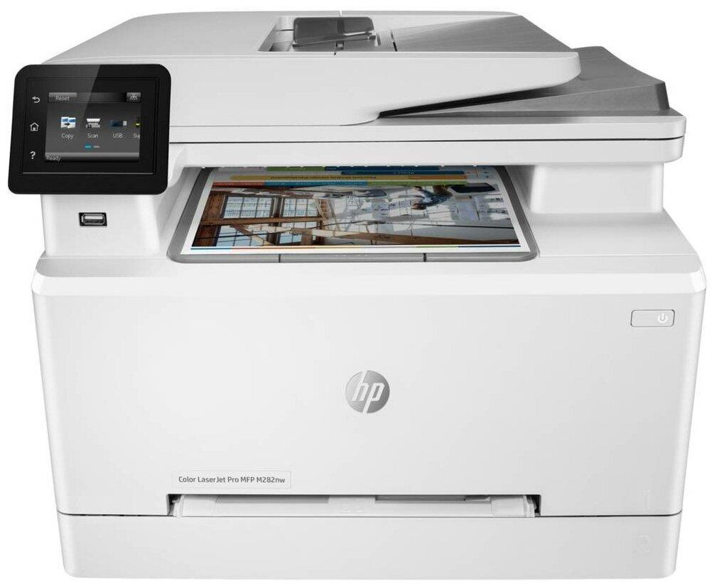 МФУ HP Color LaserJet Pro M282nw — купить по выгодной цене на Яндекс.Маркете