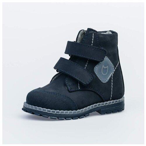 Фото - Ботинки КОТОФЕЙ размер 21, 31 синий ботинки для мальчика котофей цвет синий салатовый 554047 41 размер 30