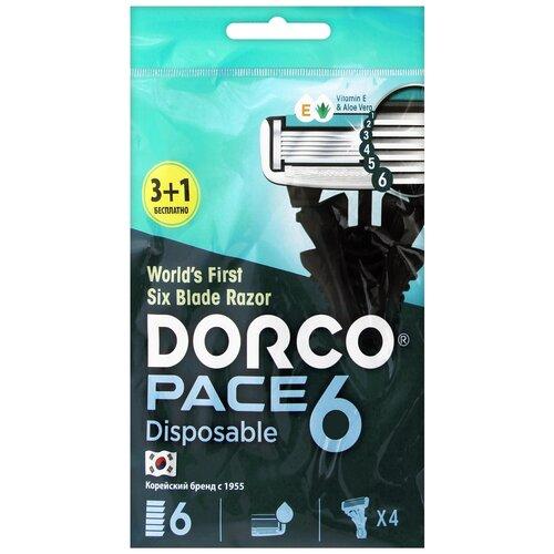 Бритвенный станок Dorco Pace 6 (одноразовый), 4 шт. бритвенный станок dorco pace 4 одноразовый 4 шт