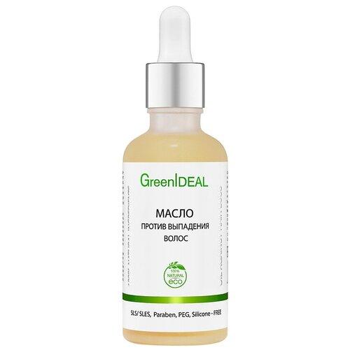 GreenIdeal Масло против выпадения волос, 50 мл