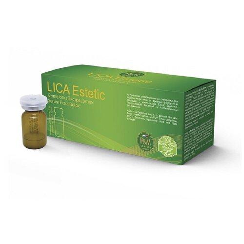 Lica Estetic Сыворотка для лица Экстра Детокс, 2 мл , 10 шт.