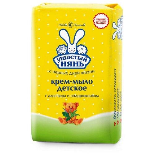 Крем-мыло Ушастый нянь с алоэ 90г 4 штуки