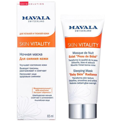 Фото - Mavala Skin Vitality Sleeping Mask Baby Skin Radiance ночная маска для сияния кожи, 65 мл биологически активный комплекс advanced nutrition programme skin vitality 60 мл