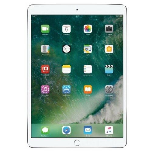 Планшет Apple iPad Pro 10.5 64Gb Wi-Fi + Cellular, silver