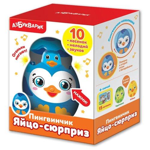 Купить Пингвинчик, Азбукварик (музыкальная игрушка, серия Яйцо-сюрприз), Детские музыкальные инструменты