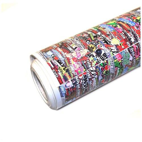 Виниловая плёнка -стикербомбинг для авто, для оклейки кузова авто: 152х90 см, рисунок №1