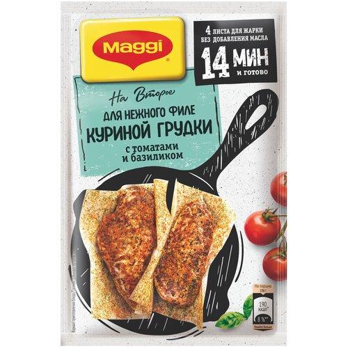 MAGGI Смесь для приготовления Нежного филе куриной грудки с томатом и базиликом, 29.8 г casale paradiso приправа для макарон с томатом и базиликом 100 г