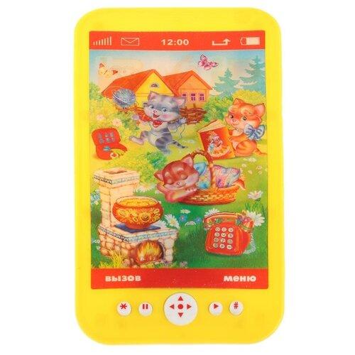 Музыкальный телефон Стихи С.Михалкова с голографическим экраном, Умка