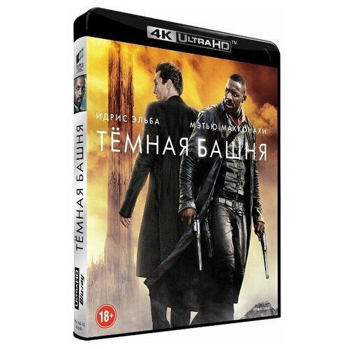 Тёмная башня (Blu-ray 4K) handel giovanni antonini giulio cesare blu ray