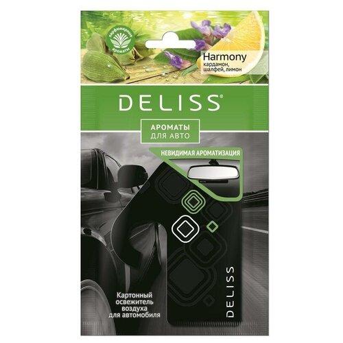 Deliss Ароматизатор для автомобиля, AUTOP006.04/01, Harmony