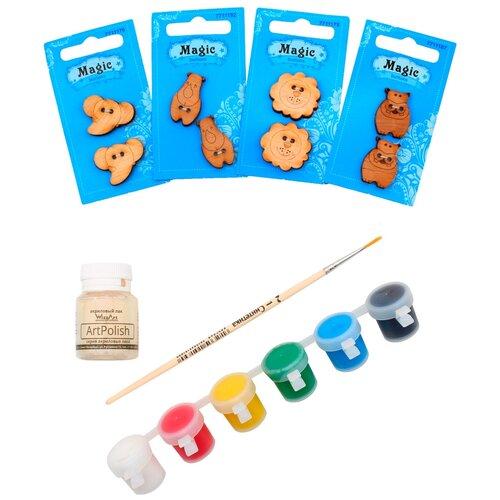 Купить Набор пуговиц для раскрашивания 'Африканские животные 1' (2-3см), с красками, Astra&Craft, Astra & Craft, Роспись предметов