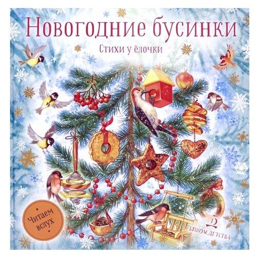 Пивоварова И.М., Кудашева Р.А., Александрова З.Н.