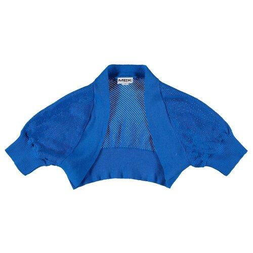 Купить Болеро MEK размер 140, синий, Жакеты