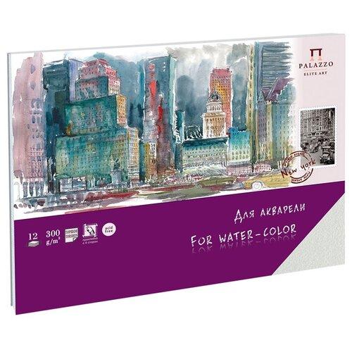 Купить Планшет для акварели Лилия Холдинг Нью-Йорк Палаццо 32 х 24 см, 300 г/м², 12 л., Альбомы для рисования