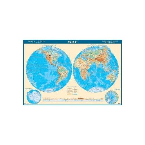 Геоцентр Карта Мира физическая, полушария (МИРФП33АГТ), 116 × 77 см