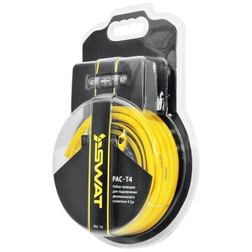 Установочный комплект SWAT PAC-T4 желтый/черный