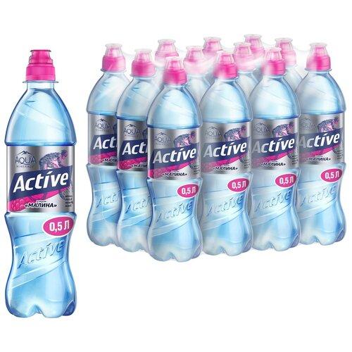 Фото - Вода питьевая Aqua Minerale Active негазированная Малина, спорт ПЭТ, 12 шт. по 0.5 л вода питьевая aqua minerale негазированная 2 л