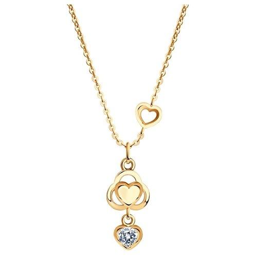 SOKOLOV Колье из золота с фианитом 070443, 45 см, 2.68 г