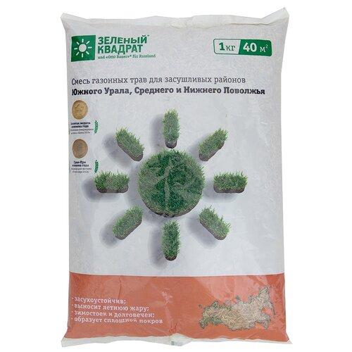 Смесь семян для газона Зеленый квадрат Для Южного Урала, Среднего и Нижнего Поволжья, 1 кг