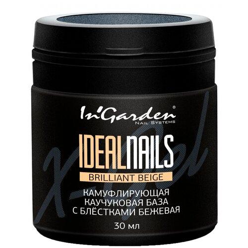 Купить In'Garden базовое покрытие Ideal Nails Base cover 30 мл brilliant beige