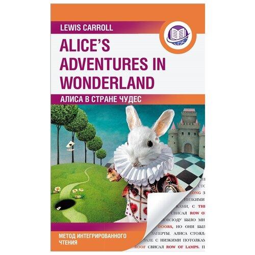 Фото - Кэрролл Л. Метод интегрированного чтения. Алиса в стране чудес. Alice's Adventures In Wonderland льюис кэрролл алиса в стране чудес alice s adventures in wonderland 1 уровень mp3