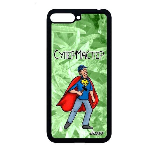 Чехол на телефон Хуавей Y6 2018 французский дизайн Супермастер Специалист Рисунок