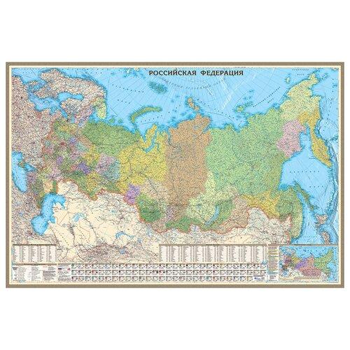 Геоцентр Политико-административная карта Российской Федерации (РФ3_7АГТ), 235 × 157 см