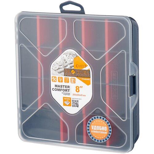 Органайзер BLOCKER Master-Comfort BR3771 20x20x4.5 см 8'' серый/свинцовый