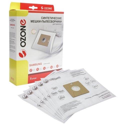 Мешки-пылесборники Ozone синтетические 5 шт для пылесоса SAMSUNG VCC4181 CLEANFORCE