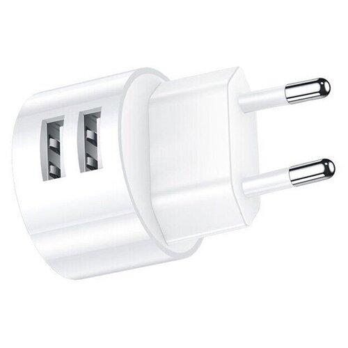 Сетевое зарядное устройство 2xUSB USAMS T20 - Белое