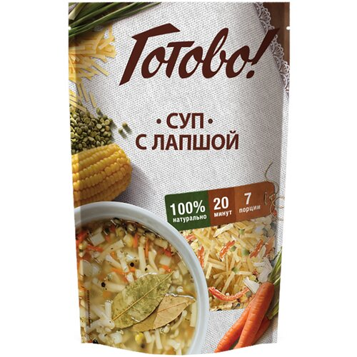 Готово! Суп с лапшой 150 г knorr чашка супа куриный суп с лапшой 13 г