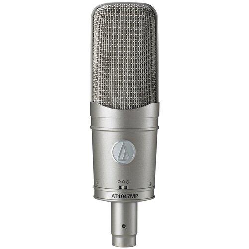 Микрофон Audio-Technica AT4047MP, серебристый