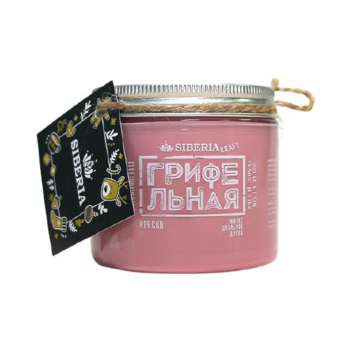 Краска Siberia грифельная глубокоматовая моющаяся матовая розовая мальва 0.2 л
