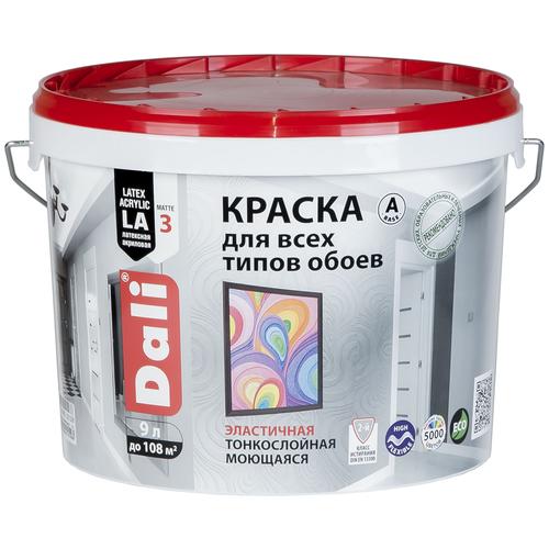 Фото - Краска акриловая DALI Для обоев влагостойкая моющаяся матовая 9 л краска акриловая dali для кухни и ванной влагостойкая моющаяся матовая белый 5 л