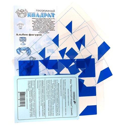 Развивающая игра Развивающие игры Воскобовича Прозрачный квадрат синий