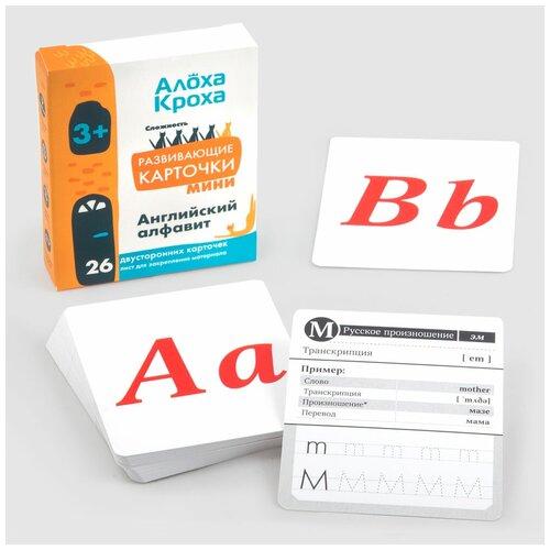 Английский алфавит | Развивающие и обучающие карточки для детей по методу Домана от