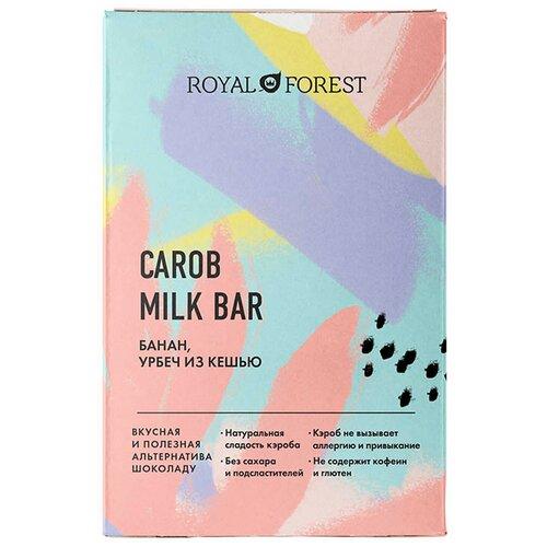 Фото - Шоколад ROYAL FOREST Carob milk bar Банан, урбеч из кешью, 50 г royal forest carob drops дропсы из порошка плодов рожкового дерева 50 г