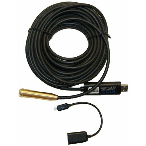 Видеоскоп-Эндоскоп USB 2м МЕГЕОН 33021