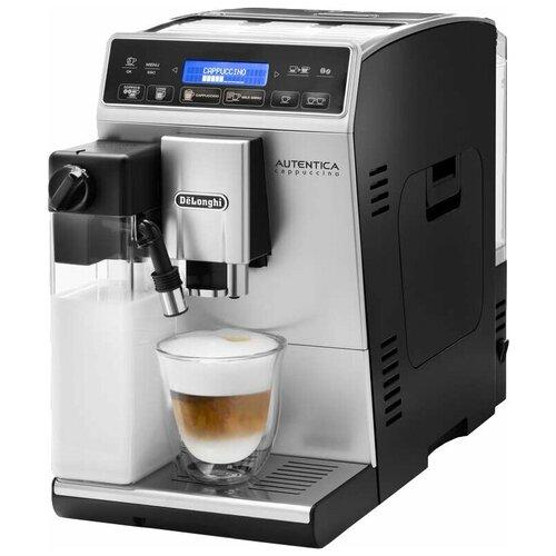 Кофемашина De'Longhi Autentica ETAM 29.660 SB, серебристый/черный