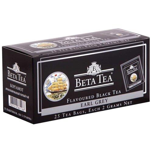 Чай черный Beta tea Earl grey в пакетиках, 25 шт. чай черный beta tea earl grey 250 г