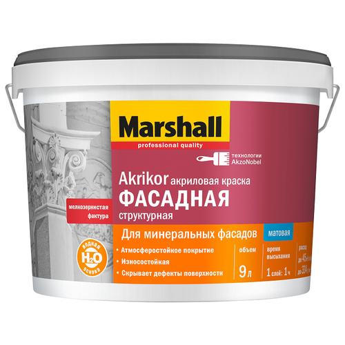 Краска акриловая Marshall Структурная влагостойкая моющаяся белый 9 л